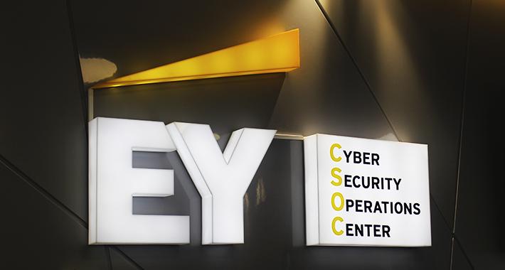 EY México inaugura Centro de Operaciones de Ciberseguridad en Querétaro
