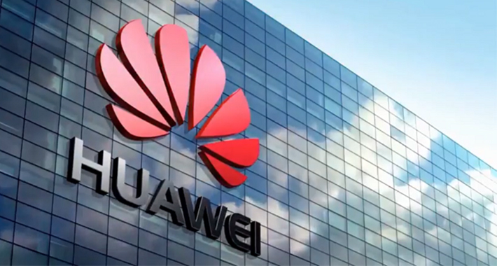 Huawei responde frente a acusación de funcionarios de Estados Unidos