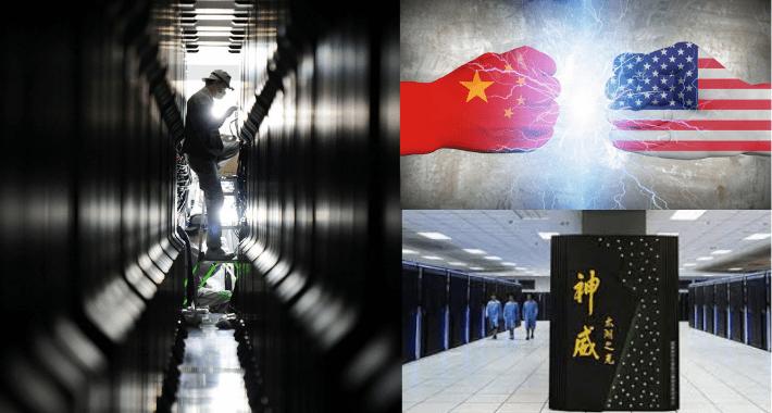 Súper cómputo chino en la lista negra de EUA